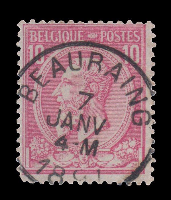 BELGIUM STAMP 1884 - 1885. SCOTT # 52. USED. ITEM 4
