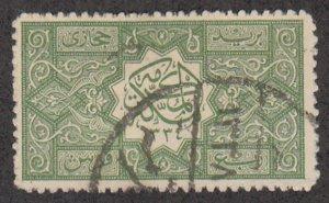 Saudi Arabia - 1917 - SC L10 - Used