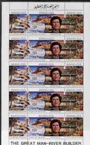 Libya 1983 Colonel Gaddafi - River Builder perf sheetlet ...