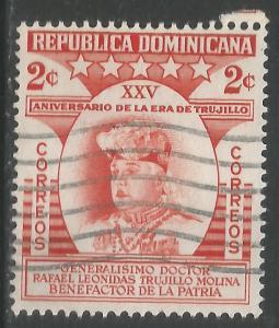 DOMINICAN REPUBLIC 462 VFU P75-5
