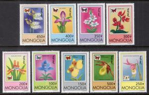 Mongolia 2269-2277 Flowers MNH VF