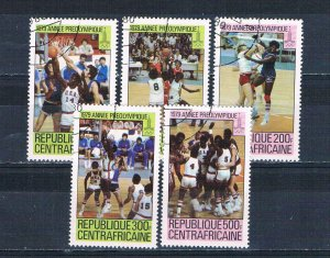 Central African Republic 403-07 Used set Basketball 1979 (HV0225)