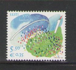 Estonia Sc 620 2009 Song Festival stamp mint NH
