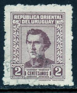 Uruguay 571 Used
