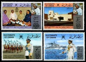 HERRICKSTAMP OMAN Sc.# 210-13 Surcharges Stamps