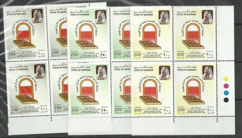 Bahrain 1995 MNH  lot # 32 Block / 4 Quran