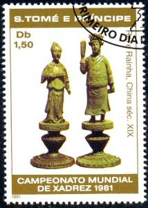 Chess Pieces, English, St. Thomas & Prince Isld SC#621 used