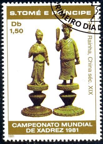 Chess Pieces, English, St. Thomas & Prince Isld SC#621 used