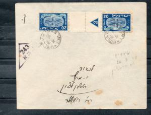 Israel Scott #13a Horizontal Gutter Pair on First Day Cover!!