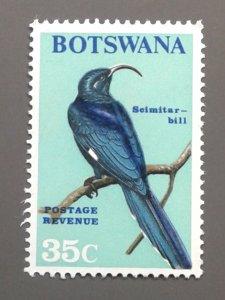 Botswana 29 VF MNH. Scott $ 9.00