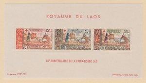 Laos Scott #B11a Stamp - Mint NH Sheet