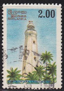 Sri Lanka 1149 USED