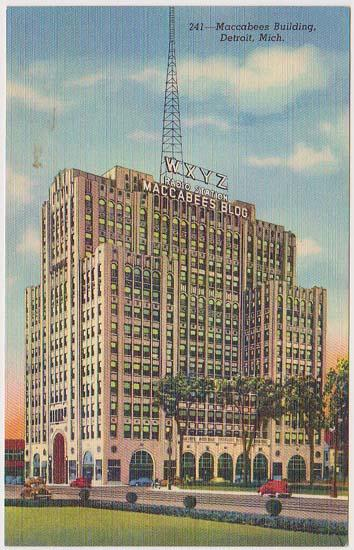 Judaica - USA About 1940 Post Card Showing Historic Maccabees Building Detroit