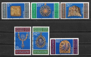 1986 Bulgaria 3175-80 complete Gold Artifacts set CTO