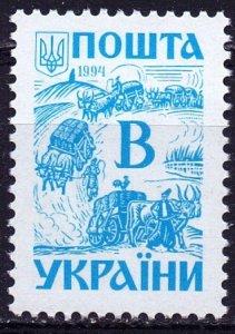 Ukraine. 1999. 116 Su. Standard. MNH.