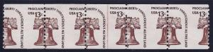 1618 - 13c Misperf in Center Error / EFO Line Strip of 5 Liberty Bell Mint NH