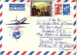 Russia, Airmail, Postal Stationery, Aviation