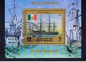 CHRISTOPHER COLUMBUS N KOREA M/SHEET