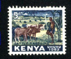 Kenya #1 Mint VF 1963 PD