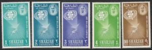 Sharjah #16-20 perf F-VF Mint NH ** Malaria Eradication