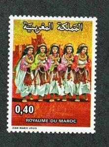 1979 - Morocco - National Folklore Festival, Marrakesh- Children - Dress - MNH**