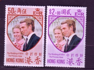 J23685 JLstamps 1973 set mnh #289-90 wedding