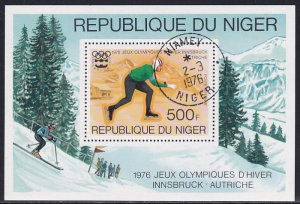 Niger 1976 Sc C268 Innsbruck Austria 12th Winter Olympic Games Stamp SS CTO NH