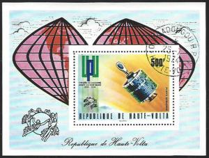 Upper Volta #C200 CTO (Used) Souvenir Sheet