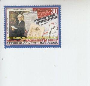 2019 Macedonia Treaty of Versailles (Scott 817) MNH