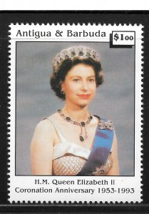 Antigua Mint Never Hinged [8261]