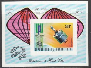 Burkina Faso, SW523 (3), MNH, 1974, Satellite
