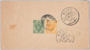 56115 -  BOSNIA - POSTAL STATIONERY COVER to EGYPT Cairo 1888 - VERY NICE !!