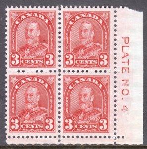 Canada - Scott #167 - Blk/4 - MH/MNH - 2L MH, 2R MNH, selvage thin - SCV $19.50