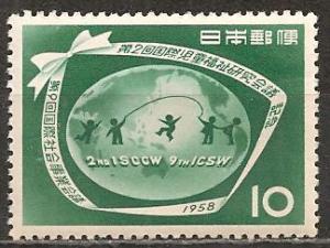 Japan #660 Mint Never Hinged F-VF (SU3795)