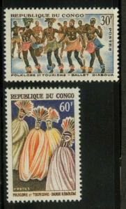 Congo People's Republic 114-115 Mint VF NH