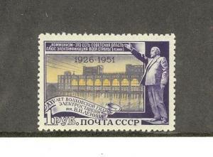 Russia Scott 1611 NH    [ID#424805]