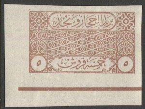 SAUDI ARABIA  1926  Sc 80  MLH  VF, Imperf corner margin