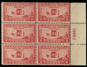 US #649 PLATE BLOCK, VF mint never hinged,  very fresh and nicely centered pl...