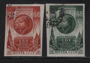 RUSSIA, 1083A-1084A, USED, 1946, LENIN AND STALIN