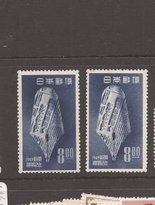 Japan SC 465-6 MOG (9axb)