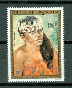 FRENCH POLYNESIA WOMAN #C110...MNH...$45.00