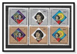Rwanda #565-570 Copernicus Set MNH