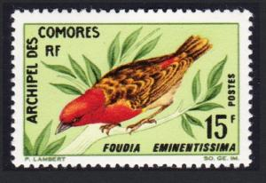 Comoro Is. Mascarene Fody bird 1v 15f SG#62 SC#71