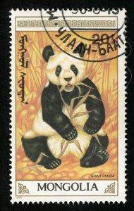 1990, The Giant Panda, 20M, YT #766, Mongolia (T-8614)