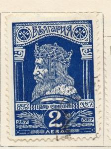 Bulgaria 1929 Early Issue Fine Used 2L. 130374