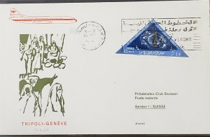 Lybia 1966 First Flight Tripoli Grneva Triangle Stamp
