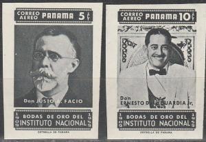 Panama #C222-3  Imperf   MNH    (S9684)