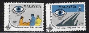Malaysia Scott 150-151 MNH** set