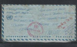 United Nations Air Letter Nepal Forces in Lebanon Tel Aviv Israel 1978