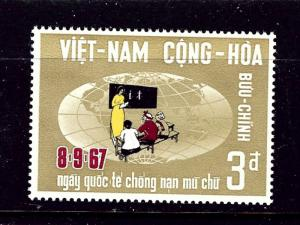 South Vietnam 321 MNH 1967 Intl Literacy Day
